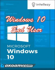 كورس CompuWorks Windows 10 End User