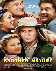 فيلم Brother Nature 2016 مترجم