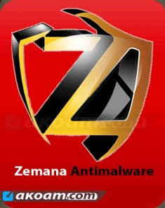 برنامج الحماية Zemana AntiMalware Premium v2.30.2.75 Full