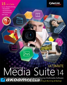 برنامج CyberLink Media Suite Ultimate 14.0.0627.0 Multilingual