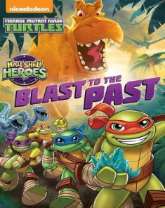فيلم Half Shell Heroes Blast To The Past 2015 مترجم