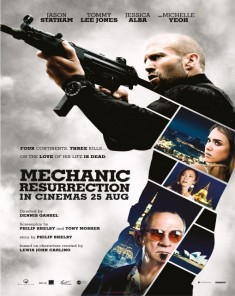 فيلم Mechanic: Resurrection 2016 مترجم