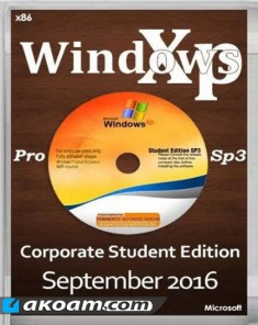 ويندوز Windows Xp Pro Sp3 Corporate Student September 2016