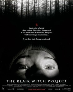 فيلم Blair Witch 2016 مترجم HD-TS