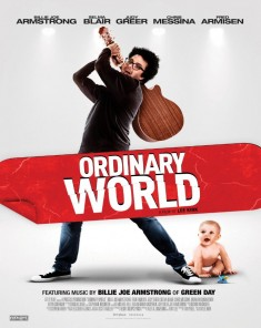 فيلم Ordinary World 2016 مترجم