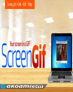 برنامج Screen GIF 2016.11
