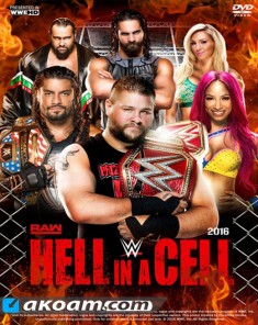 مهرجان WWE Hell In A Cell 2016