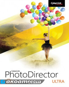 برنامج CyberLink PhotoDirector Ultra 8.0.2303.0