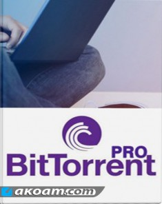 برنامج التحميل BitTorrent Pro 7.9.9 Build 42924 Stable Multilingual