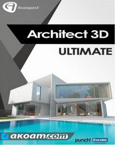 برنامج Avanquest Architect 3D Ultimate 2017 v19.0.1.1001