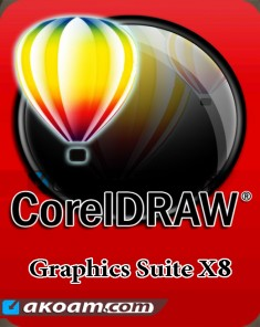 برنامج التصميم CorelDRAW Graphics Suite X8 UPDATE 1 Multilingual