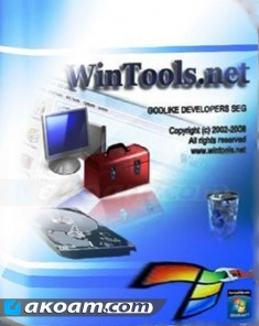 برنامج WinTools.net Professional & Premium 17.0.0 Multilingual