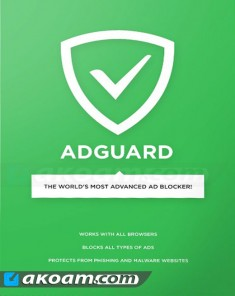 برنامج Adguard for Android Premium v2.8.71