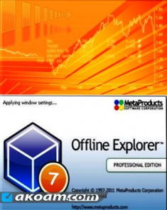 متصفح MetaProducts Offline Explorer Enterprise 7.3.4552 SR2