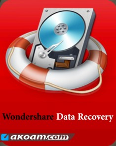 برنامج Wondershare Data Recovery 5.0.6.1 Multilingual