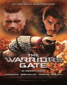 فيلم Warriors Gate 2016 مترجم
