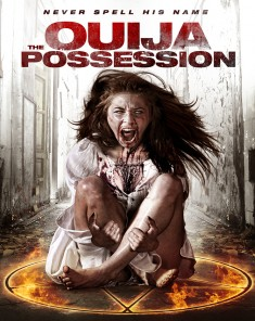 فيلم The Ouija Possession 2016 مترجم