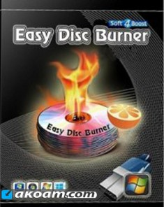 برنامج Boost Easy Disc Burner 5.1.0.505