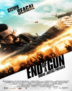 فيلم End of a Gun 2016 مترجم