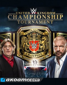 مهرجان WWE United Kingdom Championship Tournament 2017