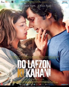 فيلم Do Lafzon Ki Kahani 2016 مترجم