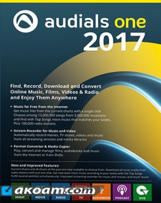 برنامج Audials One v2017.0.30793.9300 Multilingual