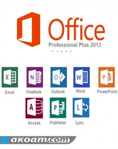 برنامج تحرير النصوص Microsoft Office Professional Plus 2013 SP1 January 2017
