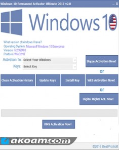 برنامج Windows 10 Permanent Activator Ultimate 2.0