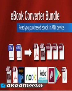 برنامج eBook Converter Bundle 3.17.210.400