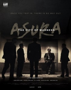 فيلم Asura: The City Of Madness 2016 مترجم