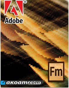 برنامج Adobe FrameMaker 2017 v14.0.0.361