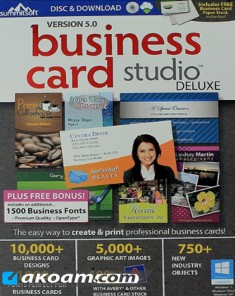 برنامج Summitsoft Business Card Studio Deluxe 10 v5.0.2 Full