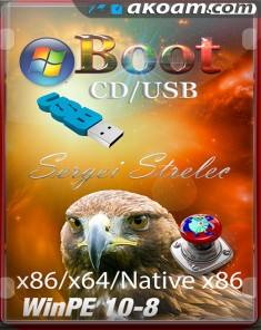 اسطوانة WinPE 10-8 Sergei Strelec x86 / x64 / Native x86 2017.02.26