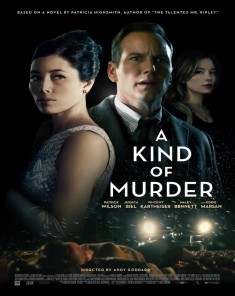 فيلم A Kind Of Murder 2016 مترجم