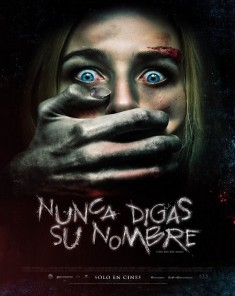 فيلم The Bye Bye Man 2017 مترجم