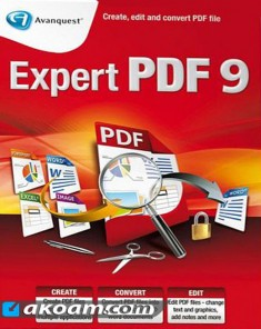 برنامج Avanquest Expert PDF Ultimate 9.0.540.0 Multilingual