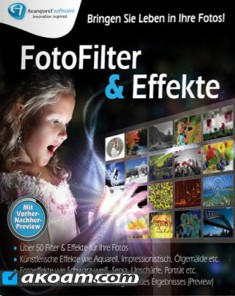 برنامج Avanquest InPixio Photo Filters & Effects 5.02.24567