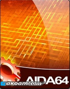 برنامج AIDA64 Extreme & Engineer Edition v5.80.4098 Beta