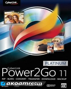 برنامج CyberLink Power2Go Platinum 11.0.1422.0