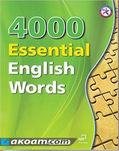 الكورس الصوتي 4000Essential English Words