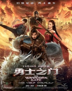 فيلم Warrior's Gate 2016 مترجم