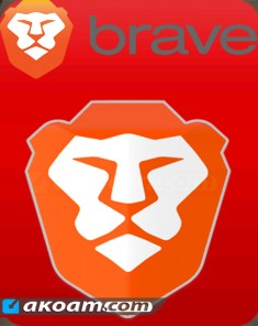 متصفح Brave Browser 0.14.0 Beta