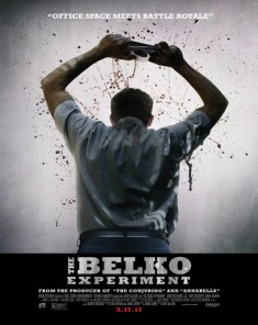 فيلم The Belko Experiment 2016 مترجم HDCAM