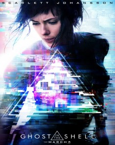 فيلم Ghost in the Shell 2017 مترجم HDTS