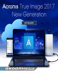 اسطوانة Acronis True Image 2018 Build 9207 BootCD