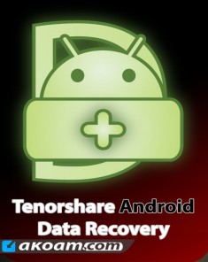 برنامج Tenorshare Any Data Recovery Pro 6.0.0.0 Build 04.27.2017