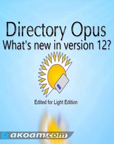 برنامج Directory Opus Pro 12.2 Build 6138 Multilingual