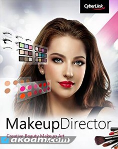 برنامج CyberLink MakeupDirector Ultra 2.0.1516.62005 Multilingual