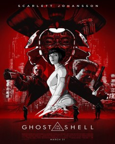 فيلم Ghost in the Shell 2017 مترجم