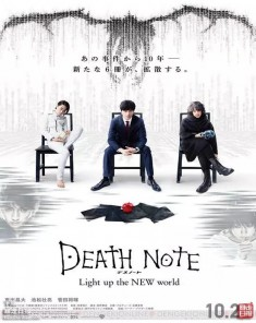 فيلم Death Note: Light Up the New World 2016 مترجم